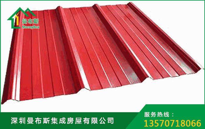 单层红色彩钢瓦